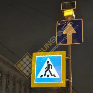 kompo-znak-night